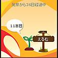 1473581367_03605